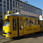 Vienna's Ring Tram side view