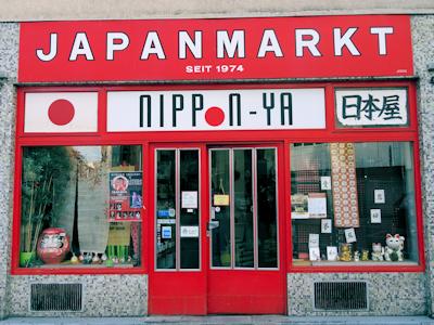 Nippon-Ya storefront