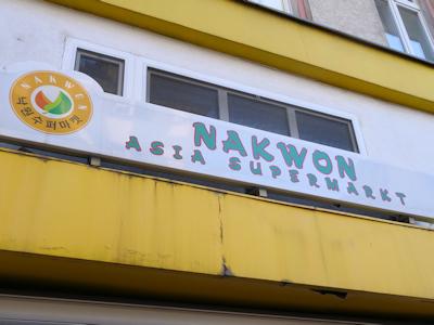 Nakwon supermarket sign