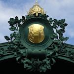 Emblem on Hofpavillon