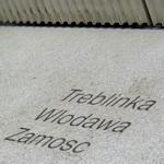 Inscription on Holocaust Memorial