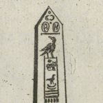 An obelisk from 1600