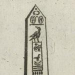 An obelisk from 1600
