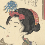 Utagawa print