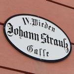 Strauss street sign
