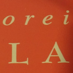 Part of the Oberlaa sign